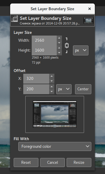 Configurable Fill With option in GIMP 2.9.6