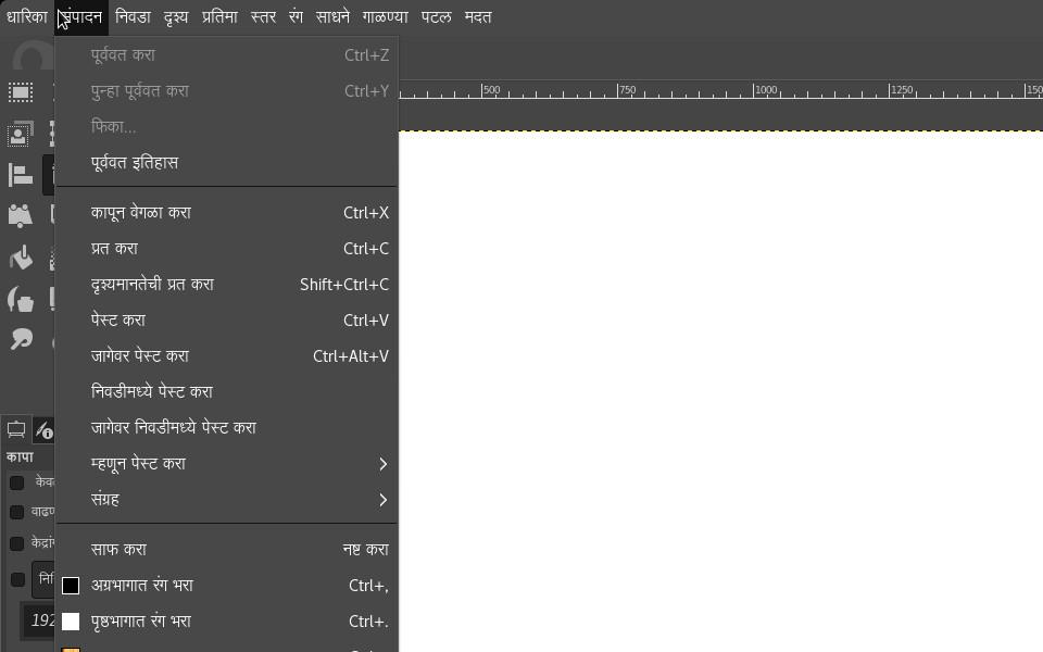 GIMP en marathi